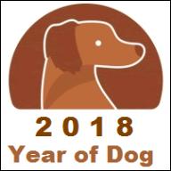 browndog2018